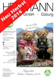 HERMANN Coburg Herbst Neuheiten 2016
